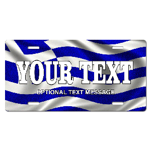 Greece Flag Plate for Bikes, Bicycles, ATVs, Cart, Walkers, Motorcycles, Wagons and Vehicles